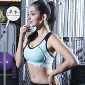 內衣運動內衣女bra聚攏防震型跑步文胸健身無鋼圈定型薄款胸罩滿699折89折