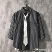 BLL條紋襯衫男短袖港風ins加領帶七分袖襯衣日系五分袖外套潮 安妮塔小舖