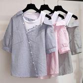 夏裝條紋襯衫女寬鬆學生拼接露肩韓范刺繡假兩件藍色上衣襯衣    芊惠衣屋