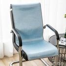 靠背椅墊 冰絲涼席坐墊靠墊一體辦公室夏天椅墊帶靠背涼墊【快速出貨】