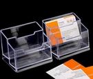 名片盒 2個名片座名片盒桌面個性創意名片架子擺臺透明亞克力卡片收納盒【快速出貨八折下殺】