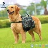 外出大狗狗自背包金毛拉布拉多寵物便攜背袋中型大型犬書包【千尋之旅】