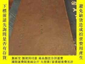 二手書博民逛書店基隆市志罕見皮面精裝 淡江大學圖書館章1954年初版 圖表超多