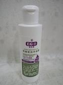 醫菌靈~茶樹乾洗手凝膠60ml/瓶