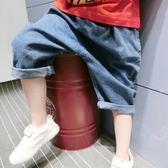2018夏裝新款男童韓版七分褲寶寶牛仔哈倫褲兒童夏季短褲1235歲潮   LannaS
