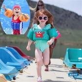 救生衣嬰幼兒兒童兒童游泳裝備浮力手臂圈浮圈水袖兒童學游泳背心救生衣