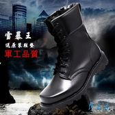 戶外登山鞋軍靴男鋼頭鋼底特種兵CS作戰靴鋼板防爆靴透氣軍勾陸戰靴LXY1876【野之旅】