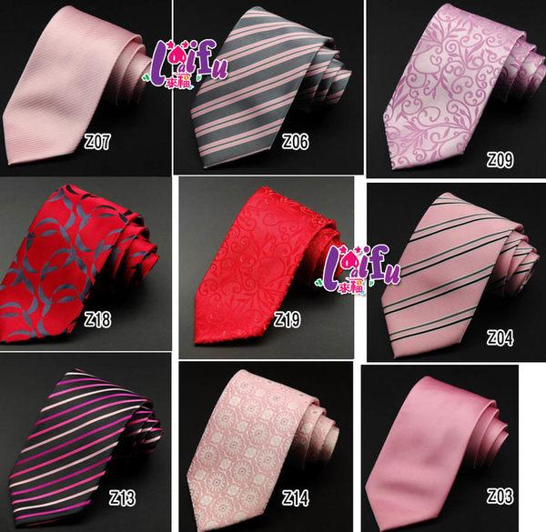 來福妹領帶,K977領帶寬版領帶手打領帶8CM寬版領帶寬領帶,售價150元
