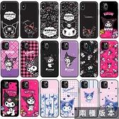 韓國 Kuromi 酷洛米 手機殼 雙層殼/磁扣卡夾│S21 S20 Ultra S10 S10E S9 S8 Note20 Note10 Note9 Note8