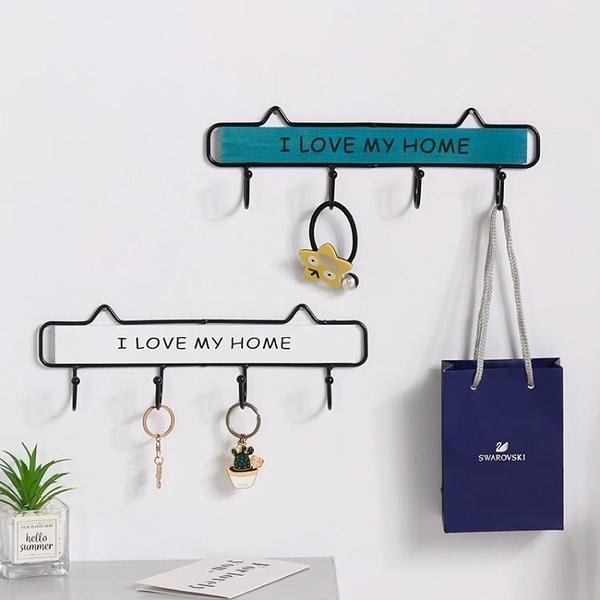 掛鉤 北歐鑰匙掛架進門口創意 免打孔玄關墻上壁掛收納置物衣架裝飾 阿卡娜