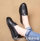 女媽媽鞋軟底黑色工作皮鞋老年舒適單鞋防滑平底 艾美時尚衣櫥