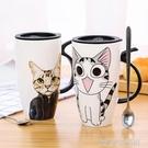 創意陶瓷杯大容量水杯馬克杯簡約情侶杯子帶蓋勺咖啡杯牛奶杯茶杯 【優樂美】