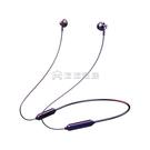 (快出)藍芽耳機 運動無線藍芽耳機雙耳入耳頭戴式頸掛脖式單跑步男女通用 YYJ