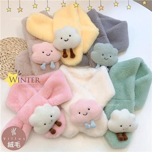 禦寒保暖~中性款~可愛雲朵兔毛絨圍巾圍脖~6色熱賣追加到貨(P12240)【水娃娃時尚童裝】