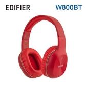 Edifier W800BT 全罩式藍牙耳機 紅