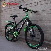 快速出貨 自行車18寸20寸22寸兒童山地車青少年學生車男女孩變速車賽車  【快速出貨】YXS