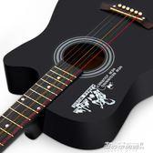 吉他 卡摩邇38寸吉他民謠初學者吉他新手入門學生練習吉它男女樂器igo   傑克型男館