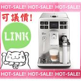 《詢價打$折》Philips Saeco Experlia HD8856 / HD-8856 飛利浦 義式全自動 咖啡機