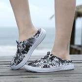 洞洞鞋洞洞鞋男士涉水新款夏季外穿拖鞋防滑軟底迷彩潮流包頭涼鞋沙灘鞋【快速出貨】