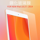 蘋果 平板 new iPad 10.2吋...