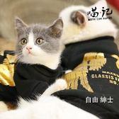 寵物貓咪衣服秋冬寵物幼貓衣服小貓衣服可愛親子裝連帽T恤 交換禮物
