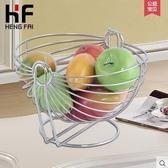 廚房幫手@水果籃不鏽鋼歐式創意家居時尚水果盤瀝水果盆客廳茶幾水果盤