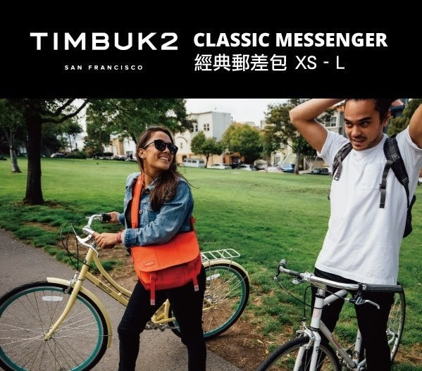 TIMBUK2 -經典郵差包 平板包 XS 號  - CLASSIC MESSENGER  紅色拼接