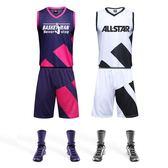 籃球服套裝男 球衣定制學生訓練比賽隊服 2018夏季團購兒童籃球服  野外之家igo