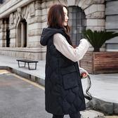 秋冬羽絨棉馬甲女新款韓版修身顯瘦中長款馬夾棉衣棉服外套潮 黛尼時尚精品