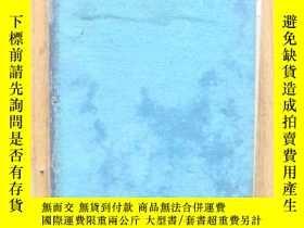 二手書博民逛書店A罕見TEXT-BOOK OF PRACTICAL PHYSICS (1949年英文版).Y23440
