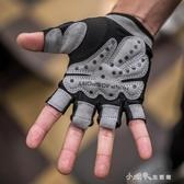 手套健身男半指器械啞鈴單杠耐磨防滑透氣薄款運動訓練手套 【快速出貨】