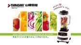【刷卡分期+免運費】山崎 專業級生機調理機 SK-9910 / SK9910  另有小太陽調理機