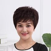 短假髮(真髮)-蓬鬆捲髮氣質斜瀏海女假髮73uu21[時尚巴黎]
