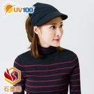 UV100 防曬 抗UV 石墨烯保暖鴨舌帽-附馬尾洞