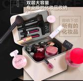 化妝包大容量簡約大號多層化妝品收納包懶人多功能韓國化妝箱手提  良品鋪子