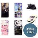 Apple iPhone 7 Plus 浮雕彩繪皮套 側翻皮套 支架 插卡 保護套 手機套 手機殼 保護殼 皮套