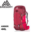 【GREGORY 美國 女款 AMBER 44 登山背包《辣椒紅》44L 】77833/雙肩背包/後背包/旅行/健行/自助