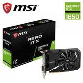 【MSI 微星】GeForce GTX 1650 AERO ITX 4G OC 顯示卡