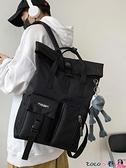 後背包男 日系後背包女高中大學生韓版工裝書包男大容量方形旅行電腦包 coco