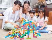 水管道積木拼裝插4男孩子5益智力9寶寶1-2女孩3-6周歲7嬰兒童玩具 st1961『伊人雅舍』