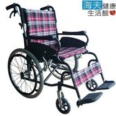【海夫】富士康 鋁合金 安舒系列 輕型輪椅 (FZK-251)