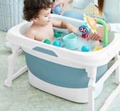 兒童洗澡桶寶寶