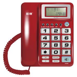 超大字鍵來電顯示電話 WD-7001
