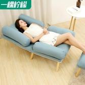 沙發 懶人沙發單人陽臺臥室小沙發小戶型餵奶椅簡易休閒摺疊沙發躺椅ATF限時下殺95折