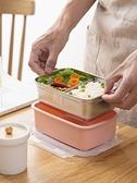 居家家不鏽鋼注水保溫飯盒單層便攜水果保鮮盒學生大號分隔便當盒