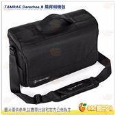 Tamrac Derechoe 8 美國 相機包 鏡頭包 攝影包 郵差包 肩背包 側背包 單眼相機 公司貨