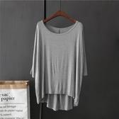 長袖衫莫代爾長袖t恤女新款白色中長款寬鬆大碼上衣黑色打底衫春裝【鉅惠85折】
