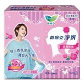 蕾妮亞 淨妍護墊 浪漫玫瑰微香 (40片X2包)