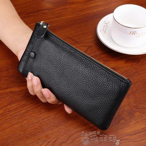 長夾新款真皮長款女士錢包卡手機包軟皮超薄簡約錢夾拉鏈包男 雲朵走走