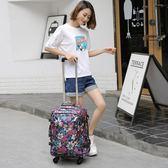 【年終大促】輕便拉桿背包雙肩旅行包女超輕男大容量20寸萬向輪可登機行李箱袋